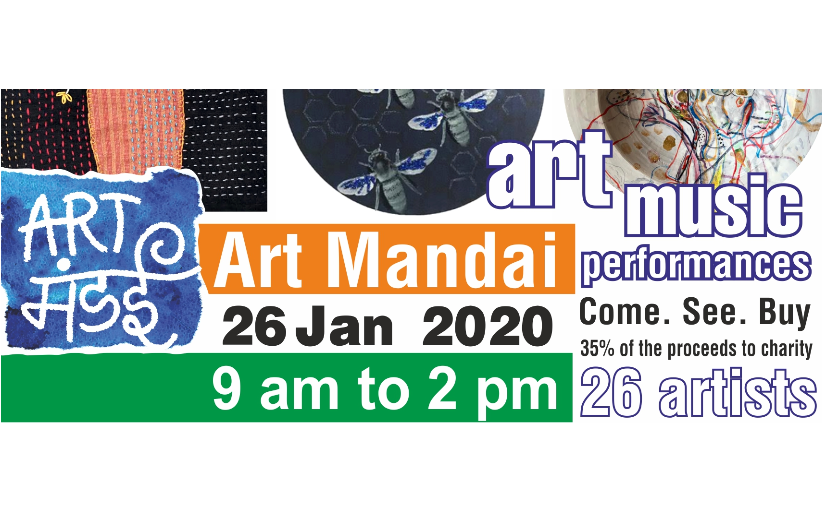 About Art Mandai